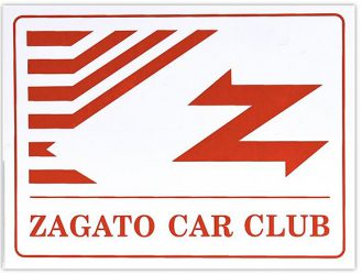 Zagato Car Club